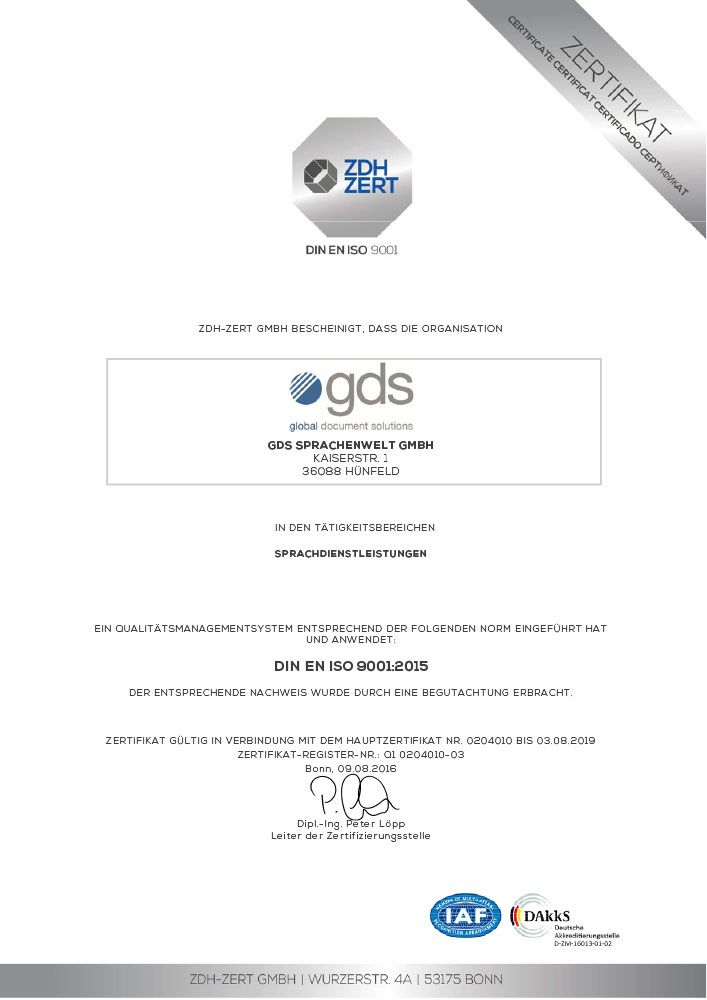 Certificates And Awards Gds Simply Everything Better